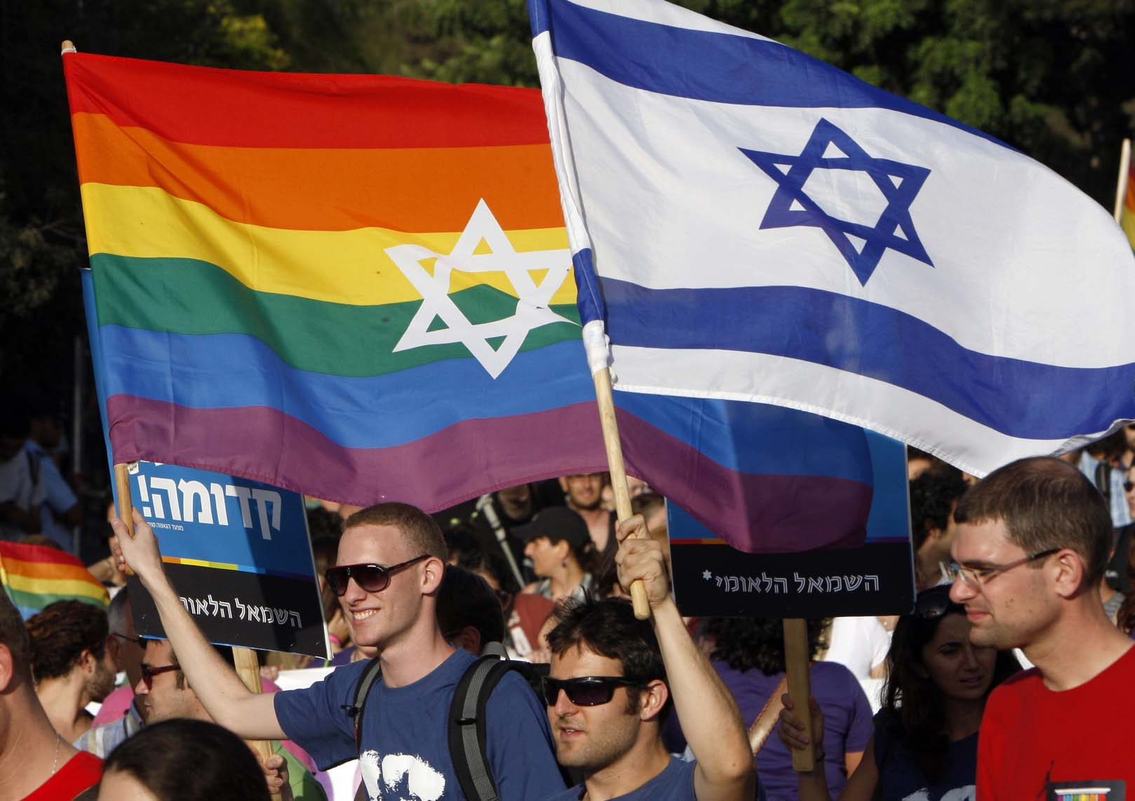 Branches of reform judaism and homosexual marriage